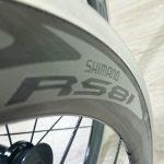もう定番?WH-RS81 C50 wiggleと通販の価格比較!【シマノ】